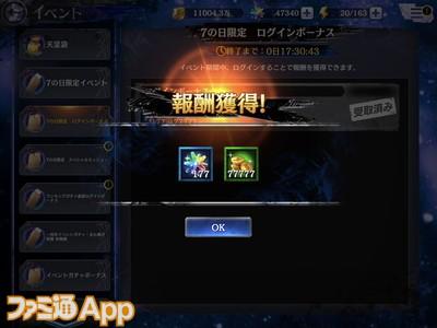IMG_5817_result