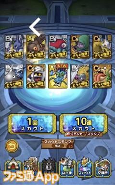 IMG_7256 2