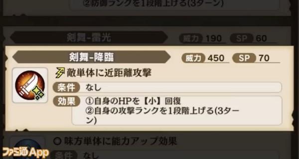 IMG_7268 2