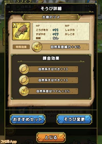 IMG_7681FE44E28A-1