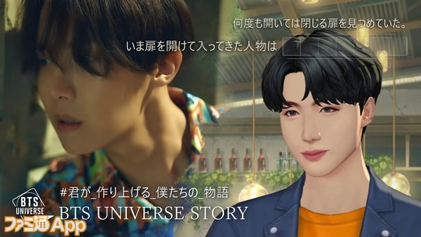 [JP] Hoseok_BTS Universe Story