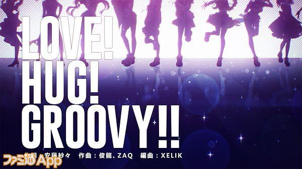 LOVE! HUG!GROOVY!!-1