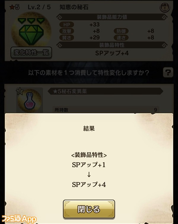S__9707583