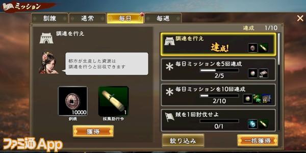 Screenshot_20200905-184635