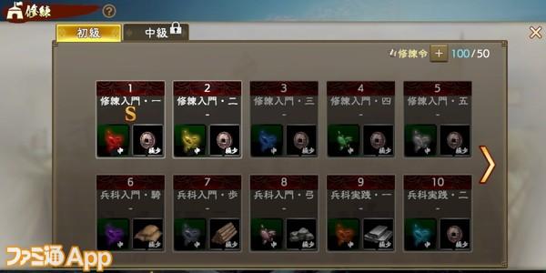 Screenshot_20200906-035958