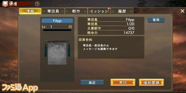 Screenshot_20200906-042532