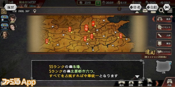 Screenshot_20200906-042619