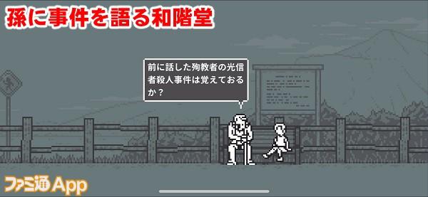 wakaidou02書き込み