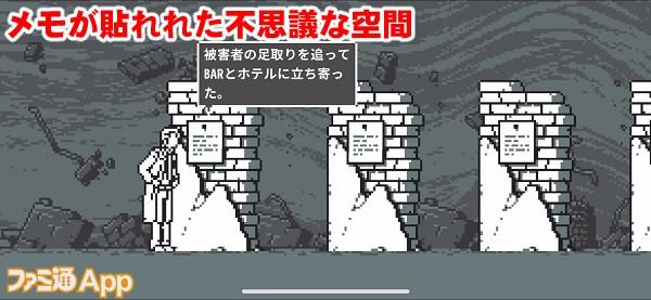 wakaidou11書き込み