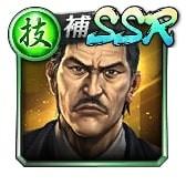 gacha5風間 新太郎