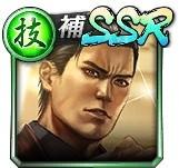 SSR[東城会直系白峯会会長]峯 義孝