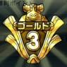 """<span class=""""title"""">『ドラゴンクエストタクト』闘技場はゴールド3まで昇格するもスライム育成が終わりそうにない!【プレイ日記第12回】</span>"""
