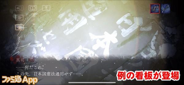 inunakizankyo02書き込み