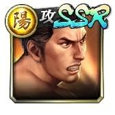 gacha03桐生 一馬(決戦)