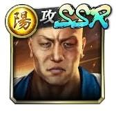 SSR[新選組七番隊隊長]谷 三十郎