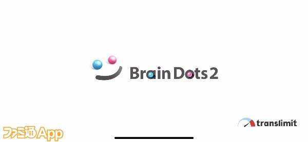 braindostii01
