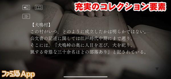 inunakizankyo10書き込み