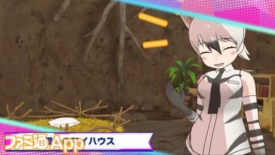 けものミラクル2