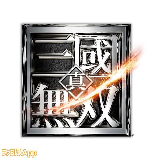 アプリ『真・三國無双』ロゴ