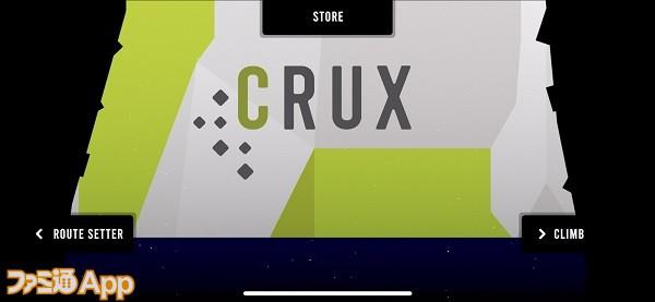 crux01