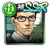 SSR[近江四天王]三國 司