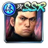 SSR[闇夜の凶剣]岡田 以蔵(決戦)