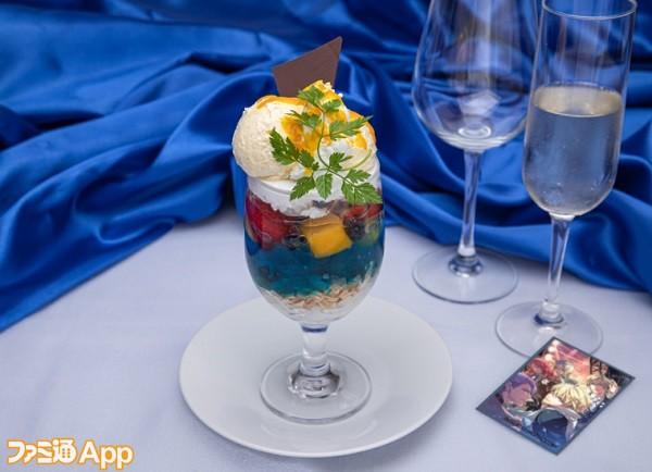 dessert-s02