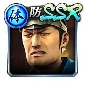 gacha2鈴木 三樹三郎