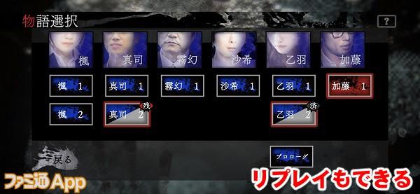 inunakizankyo12書き込み