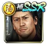 SSR[長州藩士]新堀 松輔