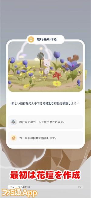 nekoyori03書き込み