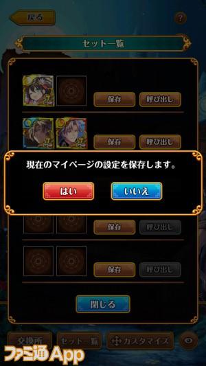 kuro0906-02