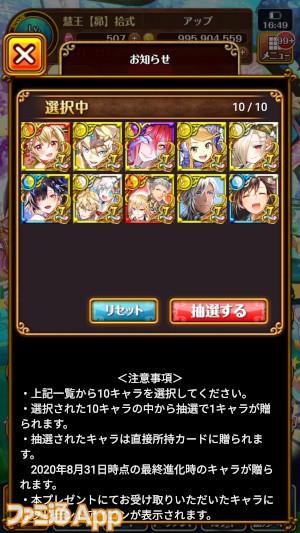 kuro0906-05
