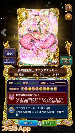 kuro0921-05