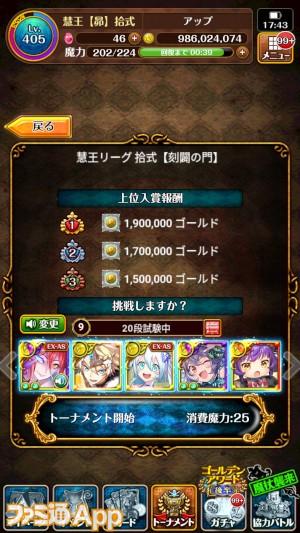 kuro0921-09