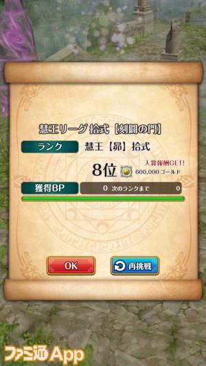 kuro0921-10