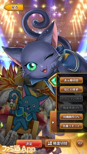 kuro_tsuika0914-01