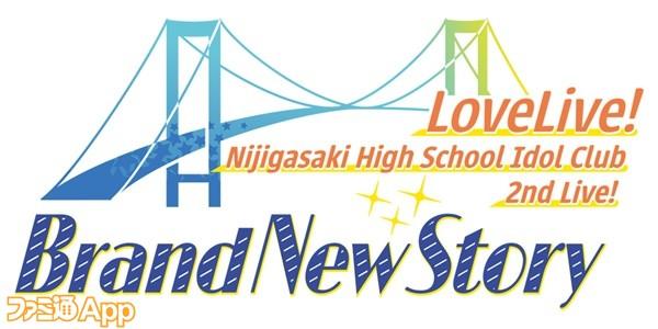 lln_2nd_logo_BrandNew_20200408_RGB