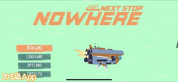 nextstopnowhere01