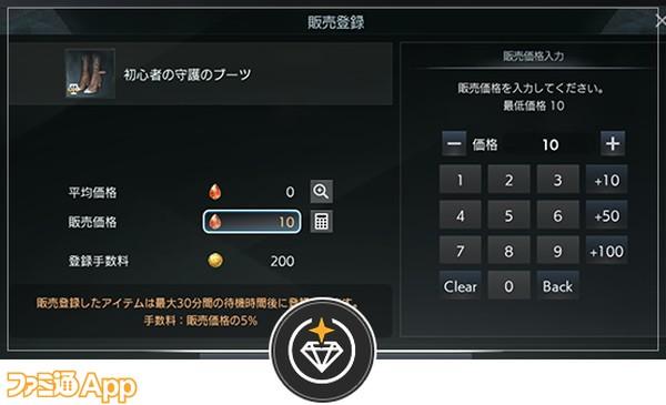 system_free_sec01_ss02
