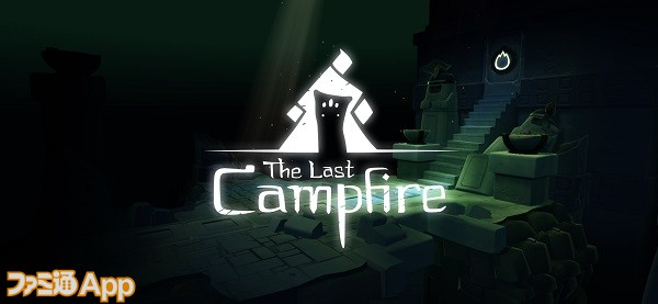 thelastcampfire01