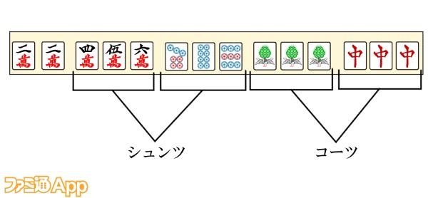 20201029_麻雀 (6)
