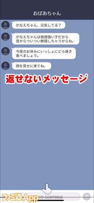 tamashiikai08書き込み