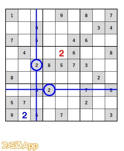 20201021_数独 (4)