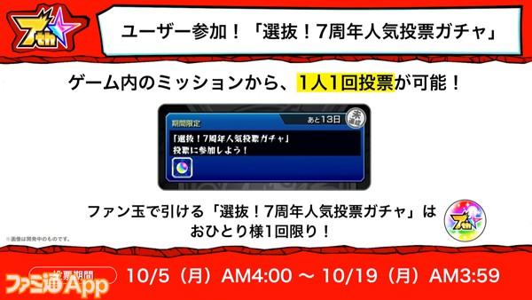 2020-10-04-(228)