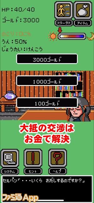 treasureman04書き込み