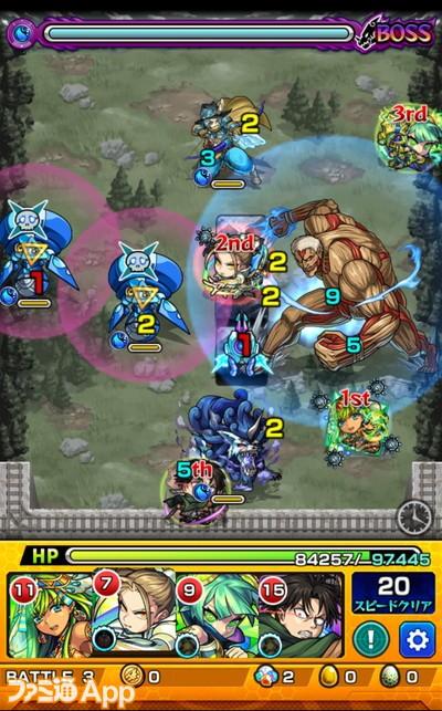 ライナー戦05