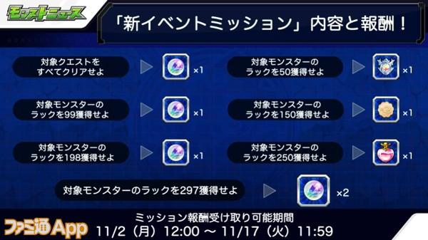 スクリーンショット 2020-10-29 16.40.47