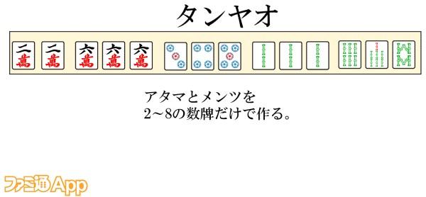 20201029_麻雀 (13)