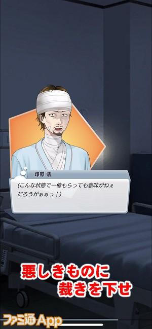 tamashiikai07書き込み